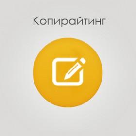 Писане на 10 статии на български език  / ВРЕМЕННО Е СПРЯНА ТАЗИ УСЛУГА!