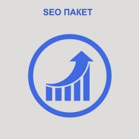 Пакет от услуги за оптимизация - SEO Mini