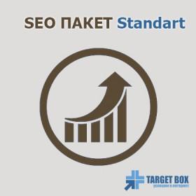 SEO Пакет Standard